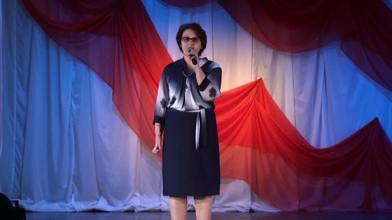 В.Н.Исакова - Стихотворение, исполняет автор. Город Красавино.
