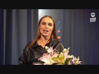 Ханна в гостях у шоу «Ночной Контакт».