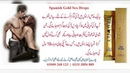 Original Spanish Gold Fly Sex Drops in Pakistan Lahore Karachi Islamabad 03000268123