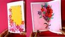DIY Teacher's Day card | Handmade Teachers day Card | 3D Pop Up Card