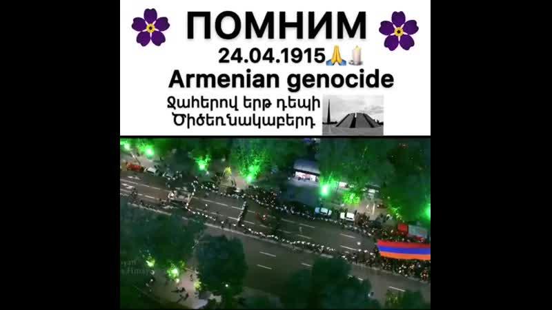 Armenia_tutInstaUtility_78602.mp4