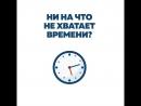 Тренинг Максима Дорофеева «Техника доведения дел до ума»