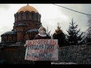 Полиция РФ пристает к гражданину СССР на Крёстном ходу в г. Новосибирске