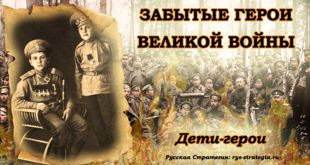 Русские герои - Страница 6 UaJEm_E4DBw