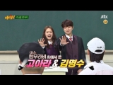[PREVIEW] Knowing Brothers | Знающие братья (EP. 131)