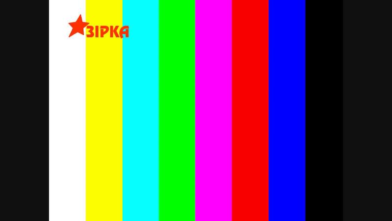 ПОВЕРНЕННЯ ЛЕГЕНДИ ЗІРКА LIVE 04 12 2018