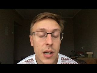 Костя Крамар - Держись за преданных людей