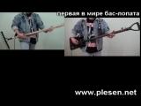 ШОК! Гитара-грабли от Красной плесени