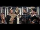 Падение Римской империи  The fall of the Roman empire. 1964.  Перевод Леонид Володарский. VHS