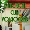 ManoucheClub.Volgograd