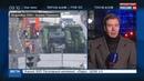 Новости на Россия 24 Ответственность за теракт в Берлине взяло на себя ИГИЛ