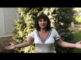 Наталья Толстая «Как узнать своё место на шкале удачи»