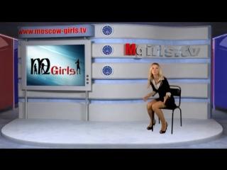 MGTV-Tunnel Русское Naked News, Голые Русские Девушки, Программа передача