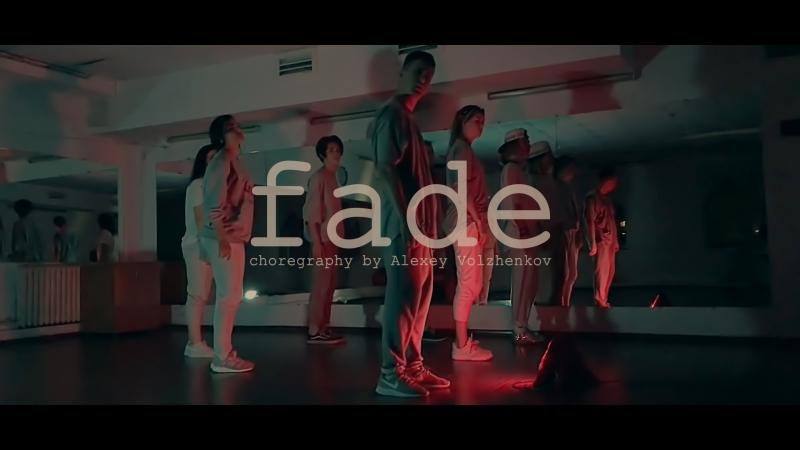 Kanye West - FADE | Alexey Volzhenkov choreography | @kanyewest