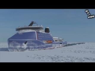 Новейший российский атомный ледокол