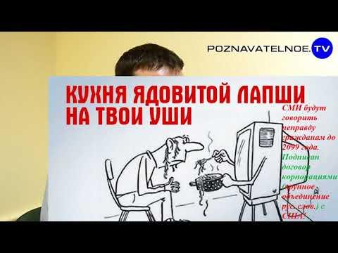 Фирма Германия СМИ не могут говорить правду до 2099 года ( гражданин СССР, код 810, Москва, Тверь)