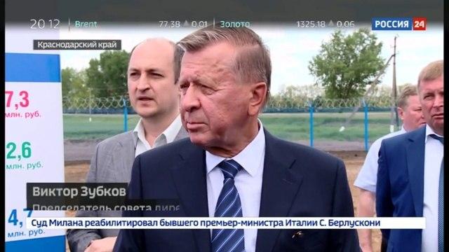 Новости на «Россия 24» • Кубанскую сельхозтехнику переведут на газ