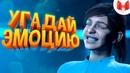 Mass Effect: Andromeda 'Баги, Приколы, Фейлы'