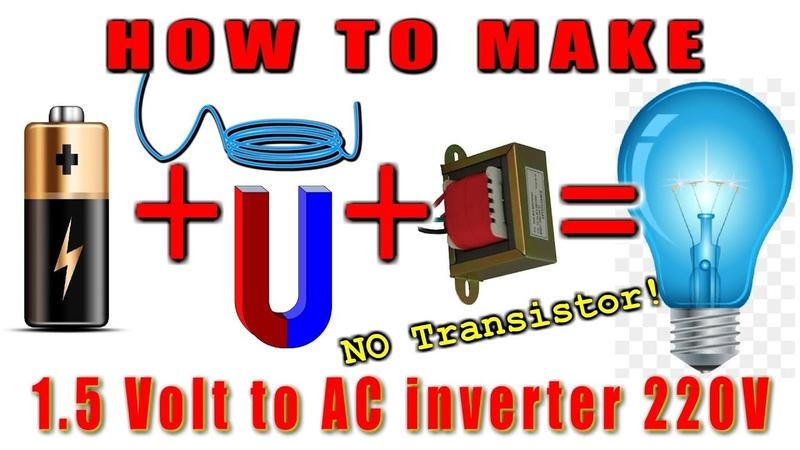 HOW to Make 15V Battery to 220V AC Inverter