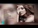 Анжелика Агурбаш - Любовь! Любовь Любовь (Альбом 2009 г)