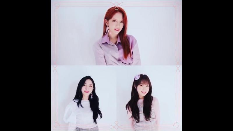 [SNS] 180911 Twitter update @ EXY Soobin Eunseo