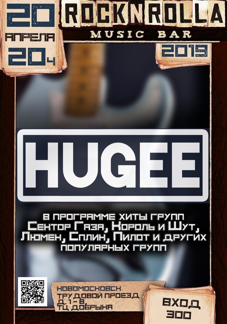 Афиша Новомосковск Русский рок в ROCK N ROLLA Новомосковск
