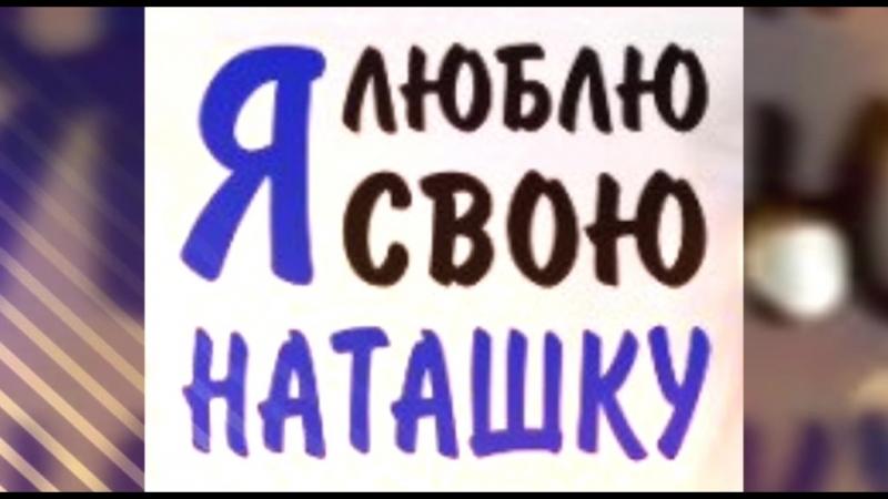 Tata (KLINIKA) - Ñóäüáà òåáÿ ïîäàðèëà - ìîÿ ëþáèìàÿ ÑÒÀÐØÀß ñåñòðà