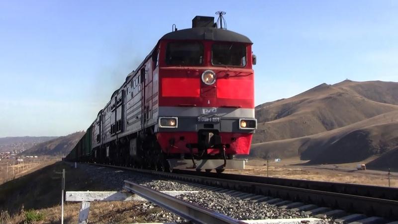 (ДРОЖЬ ЗЕМЛИ) Тепловоз 2ТЭ10М К 2272 С грузовым поездом Вос Сиб жд