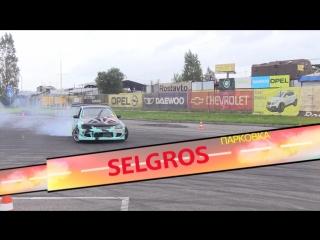 Анонс Drift Wekend г.Ростов-на-Дону ТЦ Selgros