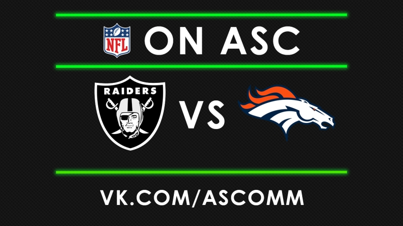 NFL | Raiders VS Broncos
