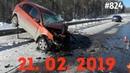 ☭★Подборка Аварий и ДТП/Russia Car Crash Compilation/824/February 2019/дтпавария