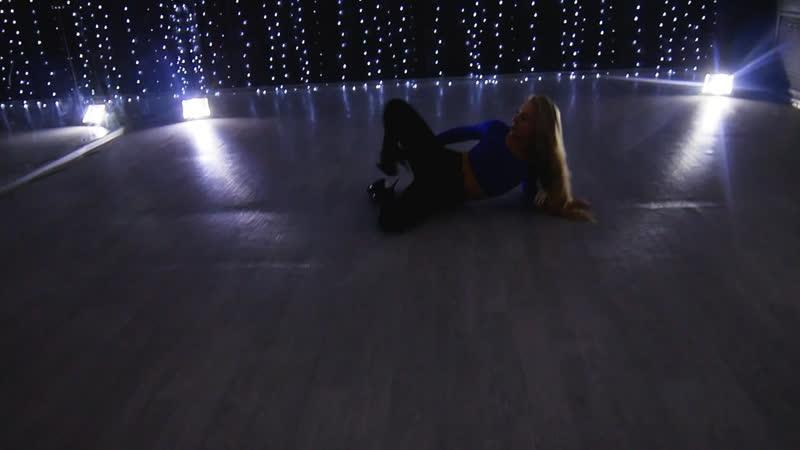 Strip choreo by Abramova Yana