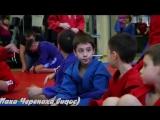 -----+++++Самбо пацаны+++++-----от Пахи Черепахи и группы MMA Hero Sport music
