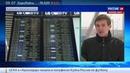 Новости на Россия 24 Второй день весны подарил снежный кошмар автомобилистам и коммунальщикам