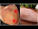 ✅Перестаньте покупать куриные грудки с такими белыми прожилками И вот почему