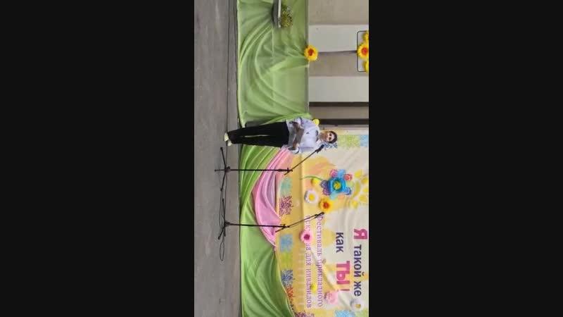 Фестиваль прикладного искусства «Я такой же, как ты!» 10.08.2018