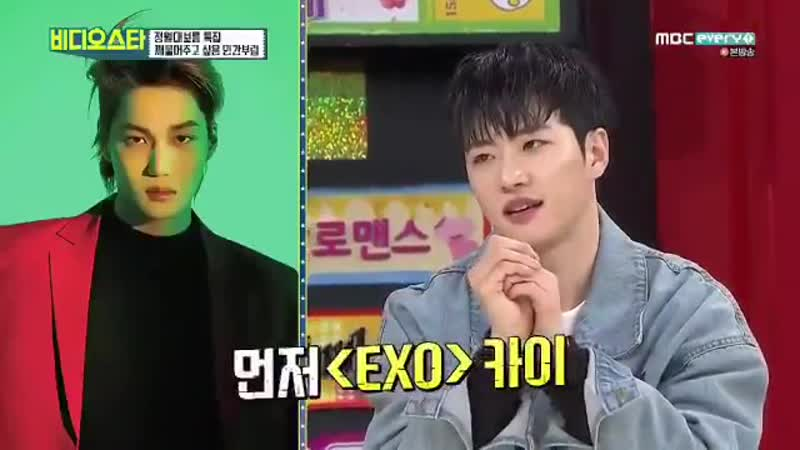 190219 Big Star Feeldog mentioned Kai