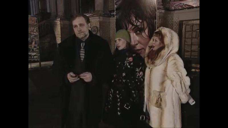 Тайны следствия-6 | 2 серия | Звуки музыки | 2006 | Анна Банщикова