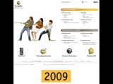 Сайт Билайн 20 лет с вами