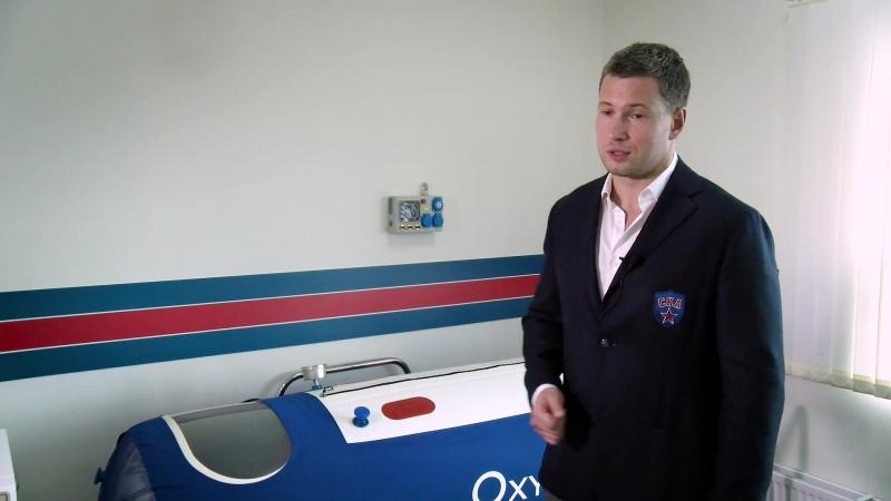Главный врач ХК СКА Егор Козлов о барокамере