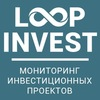 Хайп мониторинг «Loop-Invest» – надежные инвести