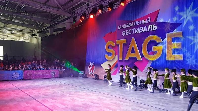 Танцевальный Фестиваль STAGE. Студия Танца Мидата Халилова Atesh