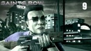 Saints Row 4 [Прохождение 1080p 60fps] 9 - Спасаем Джони Гэта