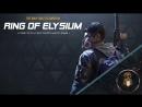 Ring of Elysium Europa Battle Royale Тайско-китайское пабжище.