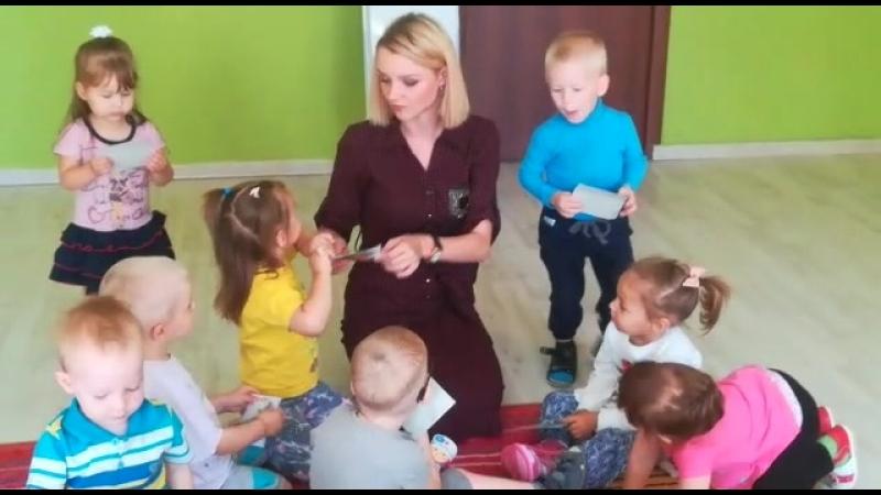🔹 Школа Раннего Развития 🔹 вместе с детским психологом Маргаритой