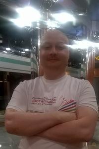 Alexandr Baharev