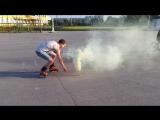 испытание дымовой шашки