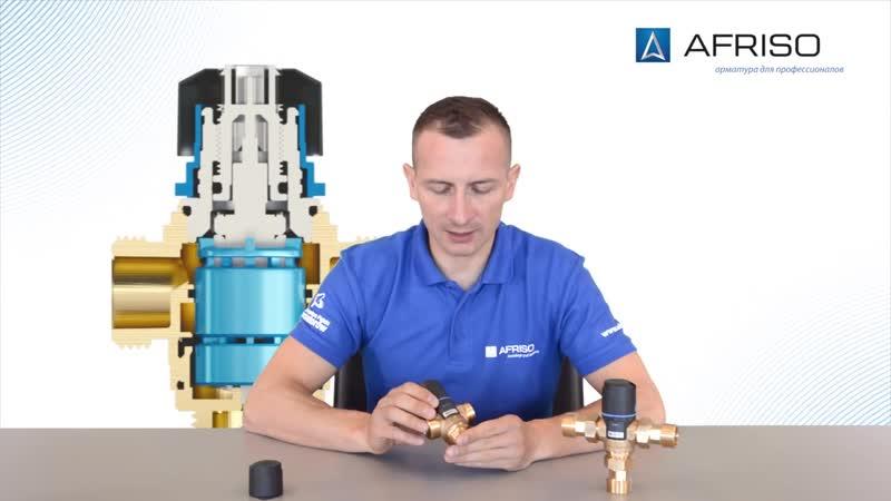 Термостатический смесительный клапан Afriso ATM