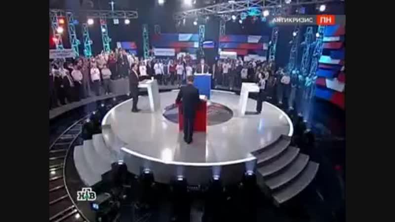 №2 13 04 2009 Николай Левичев в программе Честный понедельник Миф об антикризисной программе в стране Часть 2