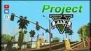 Project V ➤ Детализированная карта и дорожные столбы из GTA V